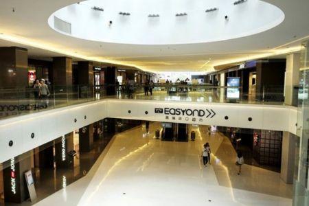 家居品牌进军Shopping mall 加香机